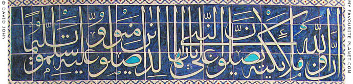 Ottoman ceramic tile inscription in the Topkapi Palace, Istanbul at The Cheshire Cat Blog
