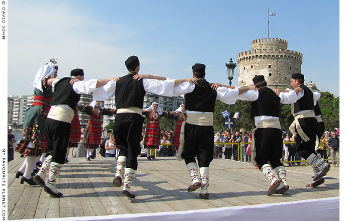 Traditional Greek Macedonian dance, in Thessaloniki, Greece, at The Cheshire Cat Blog