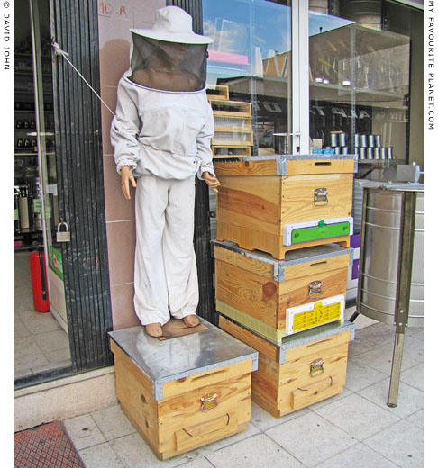 All the latest gear for beekeepers in Söke, Turkey at The Cheshire Cat Blog