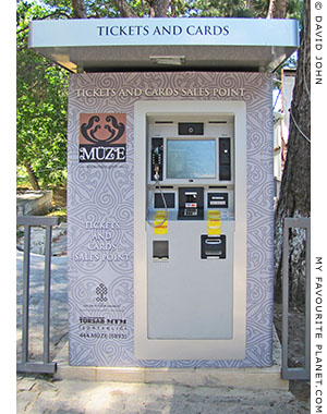 Ticket and card sales point machine at the entrance to the Ephesus archaeological site, Turkey
