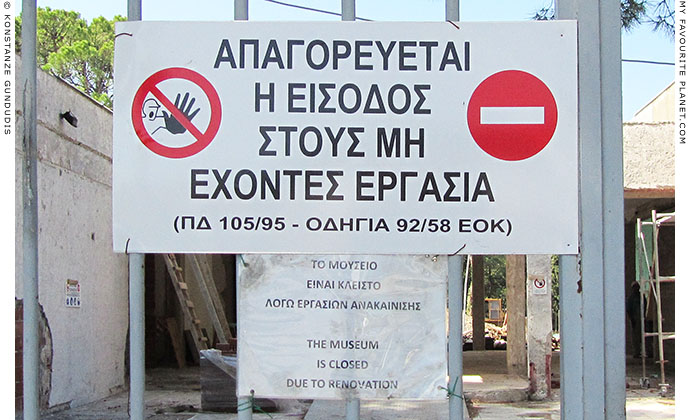 Sign outside the building site of The Polygyros Archaeological Museum, Halkidiki, Greece at The Cheshire Cat Blog
