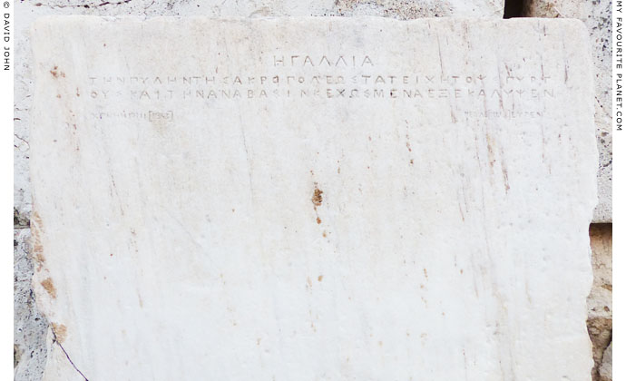 Detail of the inscription commemorating Beulé's discovery at My Favourite Planet