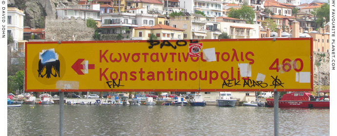 Constantinople 460 km road sign at Kavala harbour, Macedonia, Greece at My Favourite Planet
