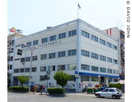 The post office in Kavala at My Favourite Planet
