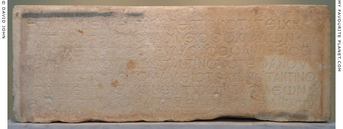 Byzantine inscription from the city walls of Christoupolis, Kavala, Macedonia, Greece at My Favourite Planet