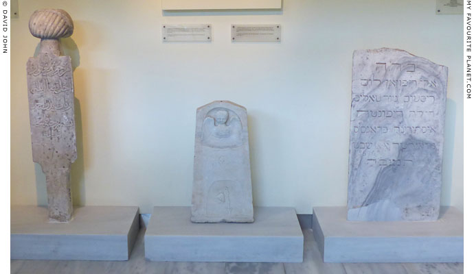 Muslim, Christian and Jewish gravestones from Kavala, Macedonia, Greece at My Favourite Planet
