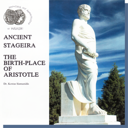 Ancient Stageira booklet by archaeologist Doctor Kostas Sismanidis