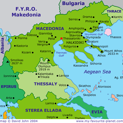 My Favourite Planet - How to get to Macedonia Greece