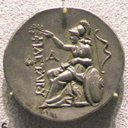 Reverse side of a Eumenes I tetradrachme coin at My Favourite Planet