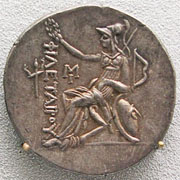 Tetradrachm from Pergamon with an image of Athena.