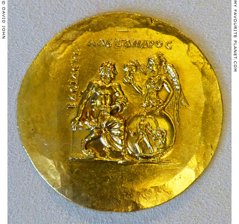 Alexander the Great and Nike on an Abukir medallion at My Favourite Planet