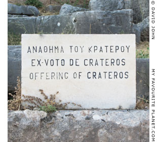 Sign marking the location of the Offering of Krateros, Delphi at My Favourite Planet