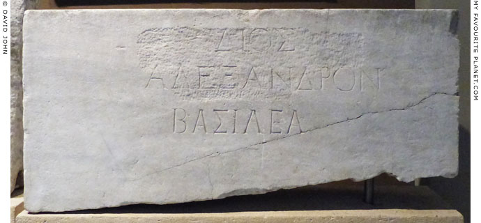 Inscribed building slab commemorating Alexander the Great at My Favourite Planet