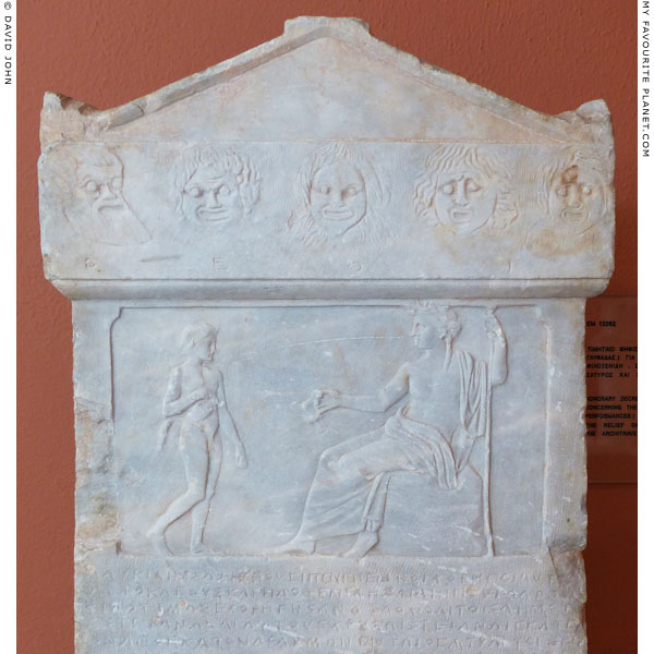 Inscribed stele with a relief depicting Dionysus and a Satyr at My Favourite Planet