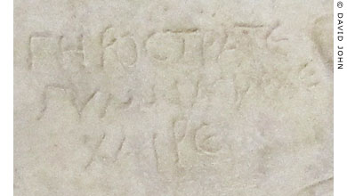 The inscription on the sarcophagus of the Gymnasiarch Gerostratos at My Favourite Planet