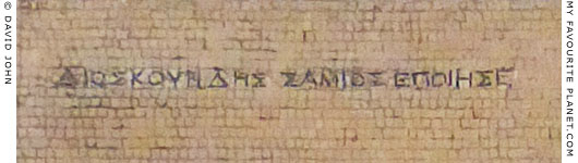 The signature of Dioskourides of Samos on the mosaic of musicians at My Favourite Planet