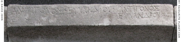 Inscription, Antigonos, son of Evlandros at My Favourite Planet