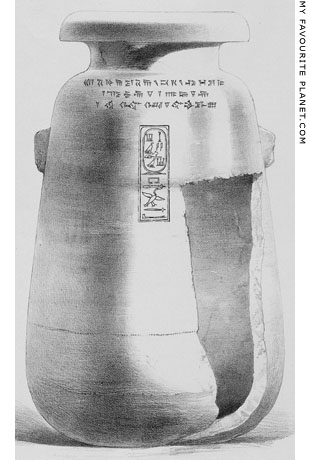 Alabaster vase from Halicarnassus inscribed with the name of Xerxes at My Favourite Planet