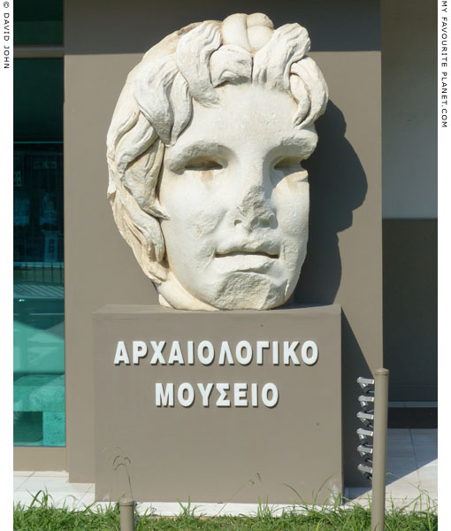 Colossal marble Gorgoneion at the entrance to Veria Archaeological Museum, Macedonia, Greece at My Favourite Planet