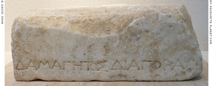 The inscribed marble base of a statue of Damagetos of Rhodes at My Favourite Planet